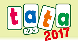 tata2017! 畳を替えて、最高30万円!